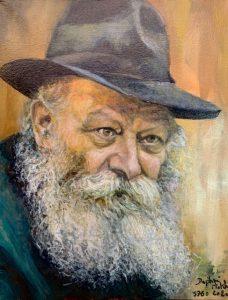 Orot du Rabbi - 1600 Shekels